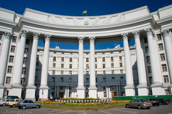 Ukrayna Rusiyaya nota verdi