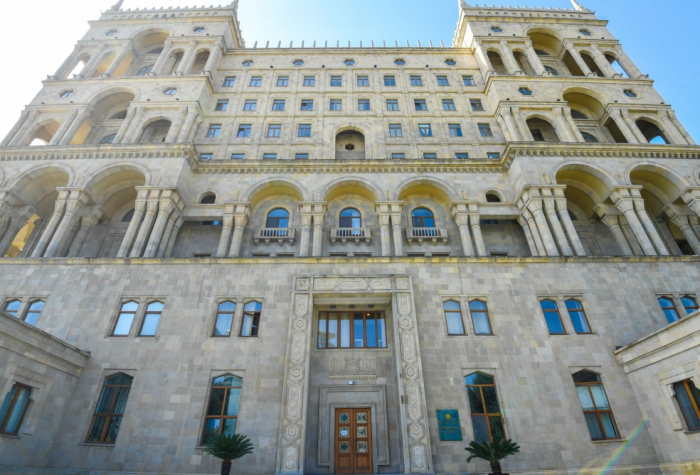 Ministry of Economy appeals to citizens