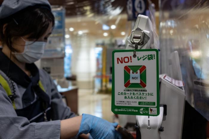 Japan begins charging for plastic bags