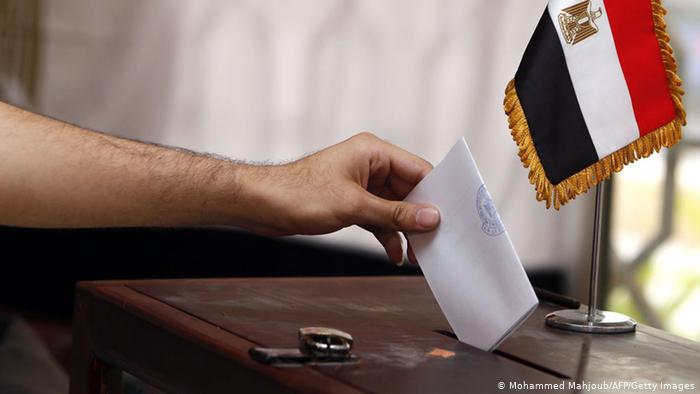 Egypt sets date for senate elections in August