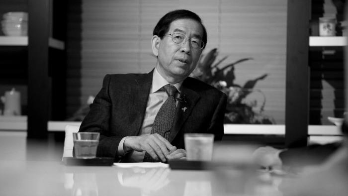 Medios chinos reportan que hallaron muerto al alcalde de Seúl