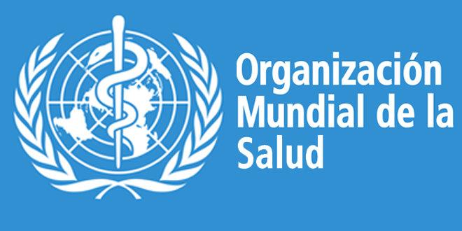 La OMS cede ante Washington y anuncia una comisión para evaluar su respuesta a la pandemia del covid-19