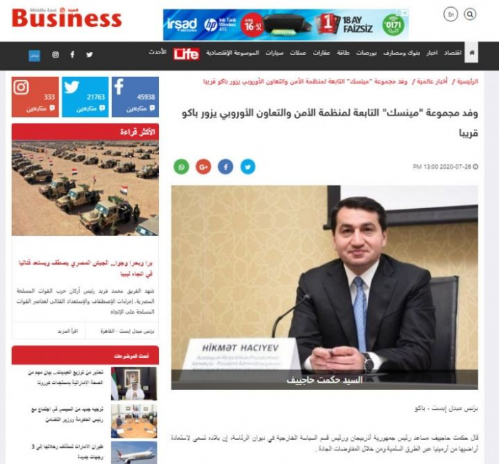 Arabian media publishes articles regardingrecent military provocation committed by Armenia