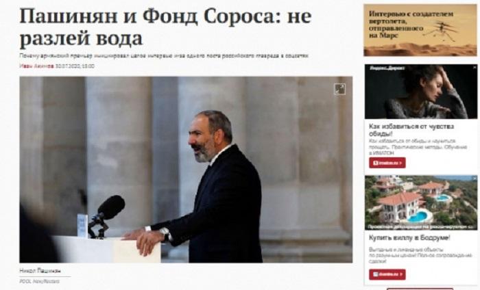 Paşinyan və Soros fondu ayrılmaz dostlardır