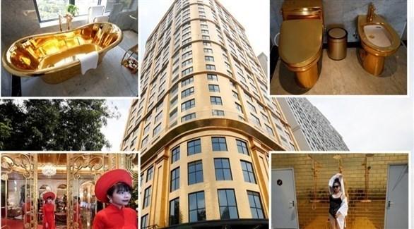 فندق مطلي بالذهب في فيتنام.. ليلته بـ 250 دولاراً