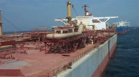 """اليمن يحذر من كارثة بيئية في حال انهيار ناقلة """"صافر"""" النفطية"""