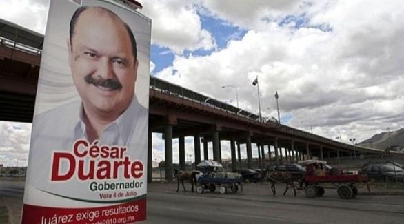 القبض على حاكم ولاية مكسيكي سابق هارب في ميامي الأمريكية