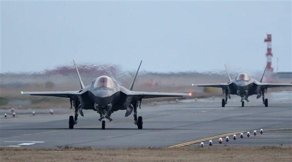 لدعمها ضد الصين... واشنطن توافق على بيع طوكيو مقاتلات أف 35