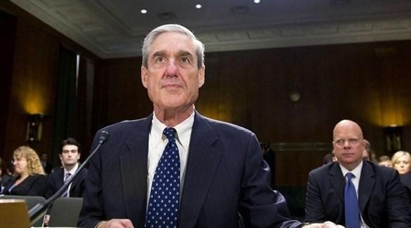 مولر يدافع عن تحقيقه بشأن علاقة روسيا بانتخاب ترامب