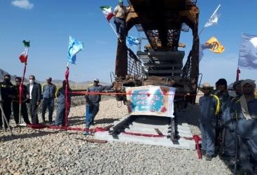 Irán inaugura el ferrocarril que transportará la carga a Europa a través de Azerbaiyán