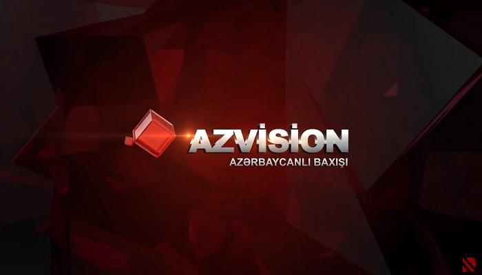 AzVision:    Ötən həftənin REAL təhlili    (12 iyul)    -    VİDEO