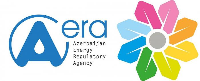 Energetika Nazirliyi 886 müraciətə baxıb