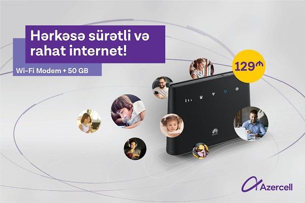 Azercell-in yeni modemindən eyni zamanda 32 istifadəçi yararlana bilər