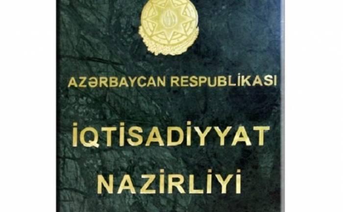 İqtisadiyyat Nazirliyi maarifləndirici videoçarx hazırladı -    VİDEO