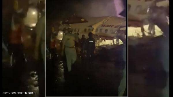 انشطار طائرة هندية لدى هبوطها وسقوط ضحايا