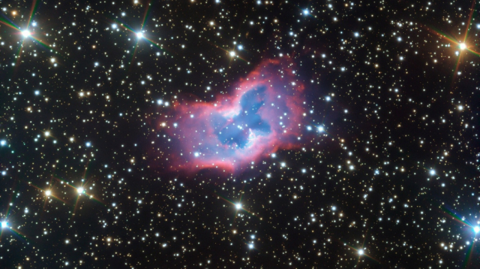 Nebula: astronomers captured