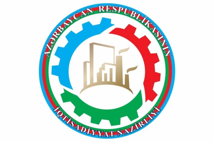Los empresarios recibirán asistencia financiera en Azerbaiyán