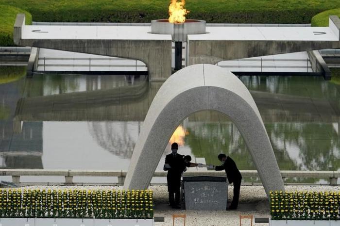 Hiroshima bomb:75th anniversary of world