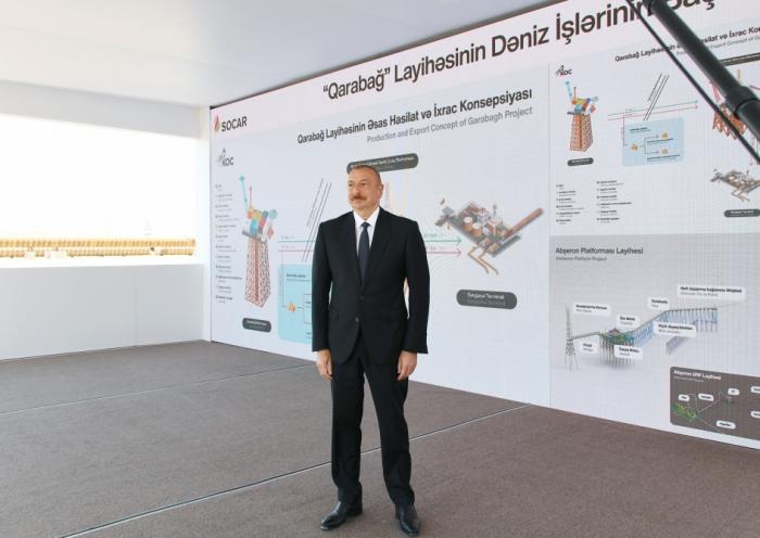 """""""Shahdeniz"""" to deliver gas to five countries - Azerbaijani President"""
