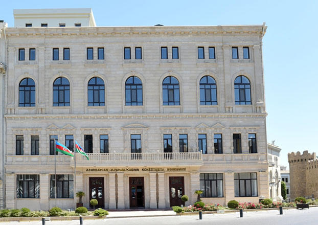 Azerbaijani Constitutional Court decides on deposit insurance