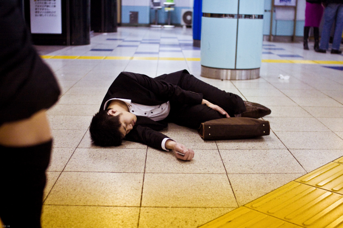 What are the dark sides of overproductivity? -  iWONDER