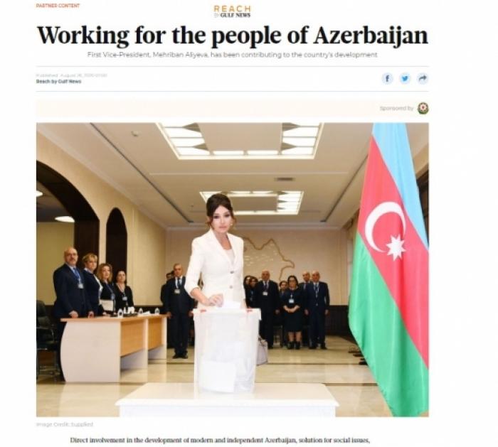 UAE media highlights Azerbaijani First Vice-President Mehriban Aliyeva's successes