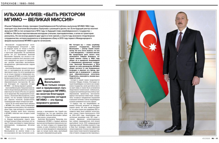"""Ilham Aliyev: """"To be the rector of MGIMO is a great mission"""""""
