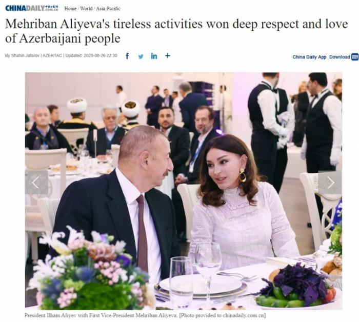 Chinese media highlights First Vice-President Mehriban Aliyeva