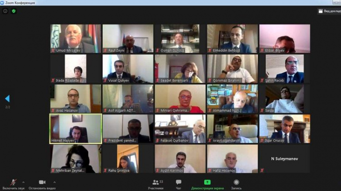 Azerbaijani Govt. holds online meeting with heads of local NGOs