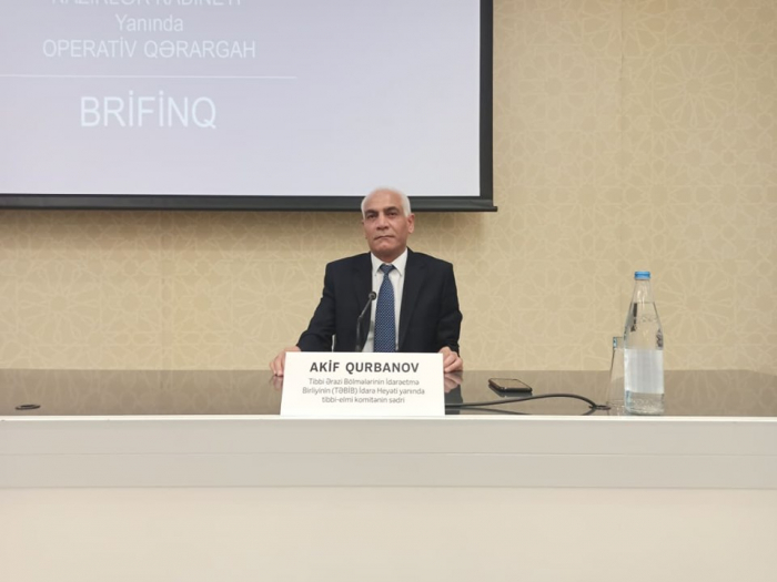Influenza vaccine is expected to be delivered to Azerbaijan