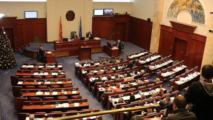 North Macedonia's parliament start debate on new government