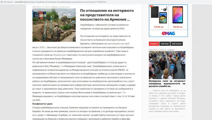 Ermənistanın Bolqarıstandakı səfirliyinin yalanları ifşa olunub