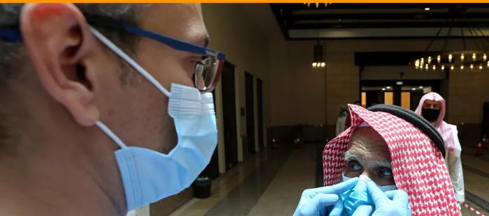 للقاح كورونا الصيني الصحة السعودية تعلن تجربة سريرية جديدة