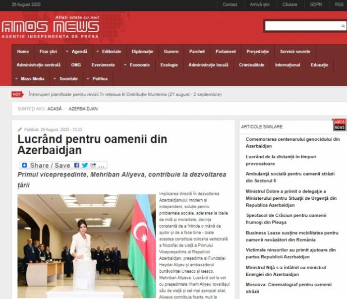 Romanian media praise Azerbaijani First VP Mehriban Aliyeva's activities