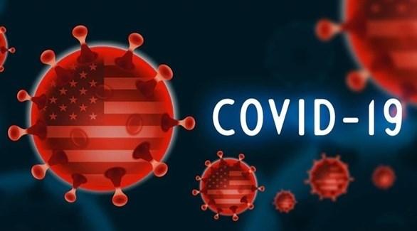 إصابات كورونا في أمريكا تقترب من 5 ملايين