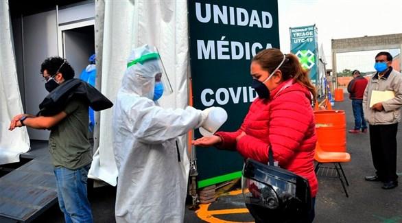المكسيك تسجل أكثر من 50 ألف وفاة بكورونا