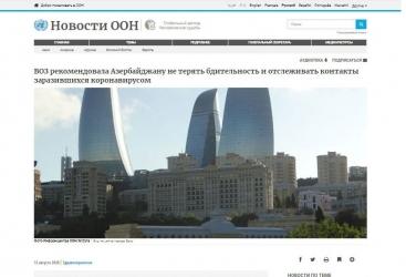 LaOMS destaca el éxito de Azerbaiyán en la lucha contra la pandemia de COVID-19