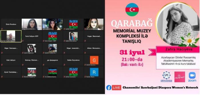 """""""Qarabağ"""" memorial muzey kompleksinin layihəsi müzakirə olundu"""