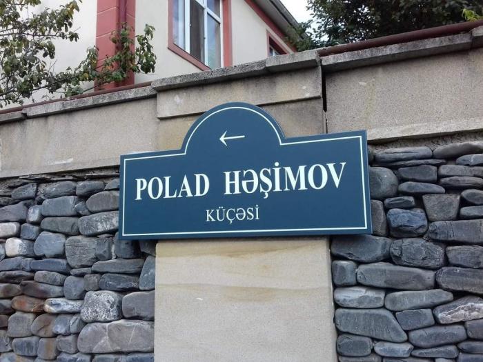 Qəbələnin mərkəzi küçəsinə Polad Həşimovun adı verildi -  FOTO