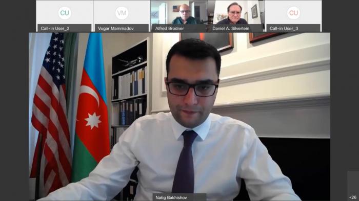 مؤتمر عبر الإنترنت بين الولايات المتحدة وأذربيجان