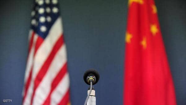 بكين تفند اتهام شرطي أميركي بالتجسس لصالح الصين