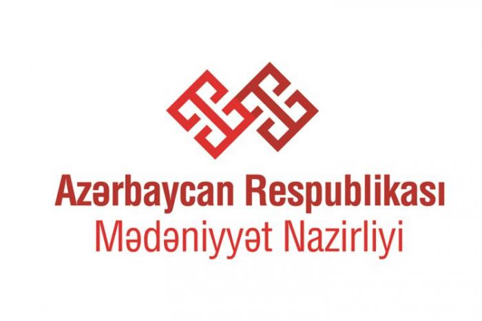 Mədəniyyət Nazirliyində -
