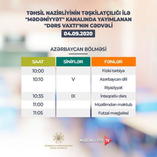 """""""Dərs vaxtı""""nın sabaha olan cədvəli"""