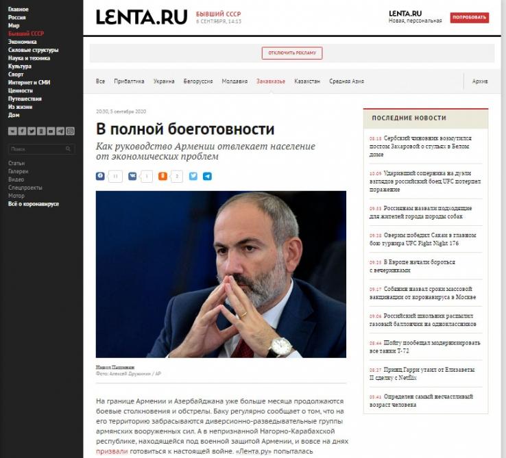 "Tam döyüş hazırlığında -    ""Lenta.ru"" yazır"
