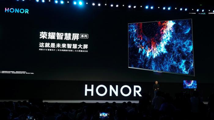 Huawei tiene previsto integrar su sistema operativo HarmonyOS en 200 millones de dispositivos en un año