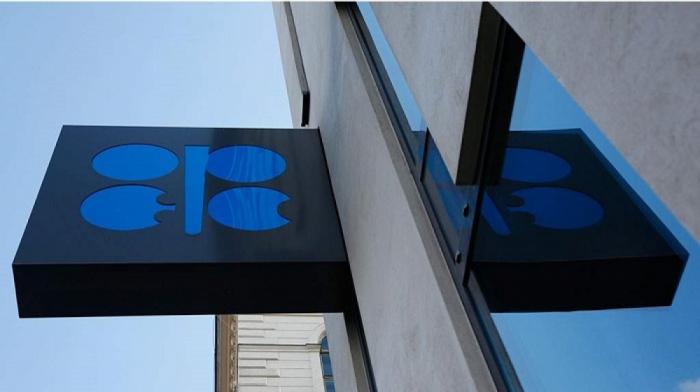 OPEP revela la fecha de la próxima reunión de ministros