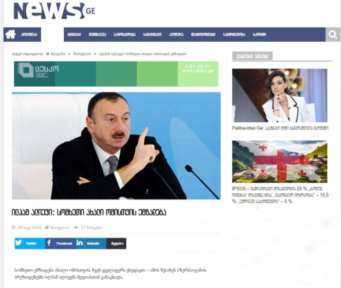 Foreign media outlets widely covered President Aliyev