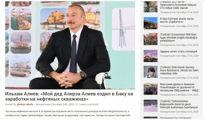 Das Interview des Präsidenten mit dem lokalen Fernsehsendern wurde von den Weltmedien berichtet