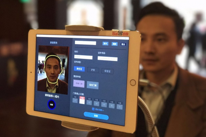Singapore in world first for using facial verification in national identity scheme