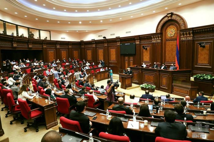Sondersitzung der Nationalversammlung der Republik Armenien findet statt-   VIDEO